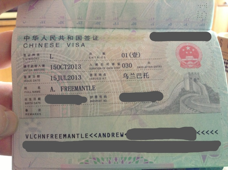 Getting a chinese visa in ulaanbaatar mongolia two year trip 20130806 174020g spiritdancerdesigns Image collections