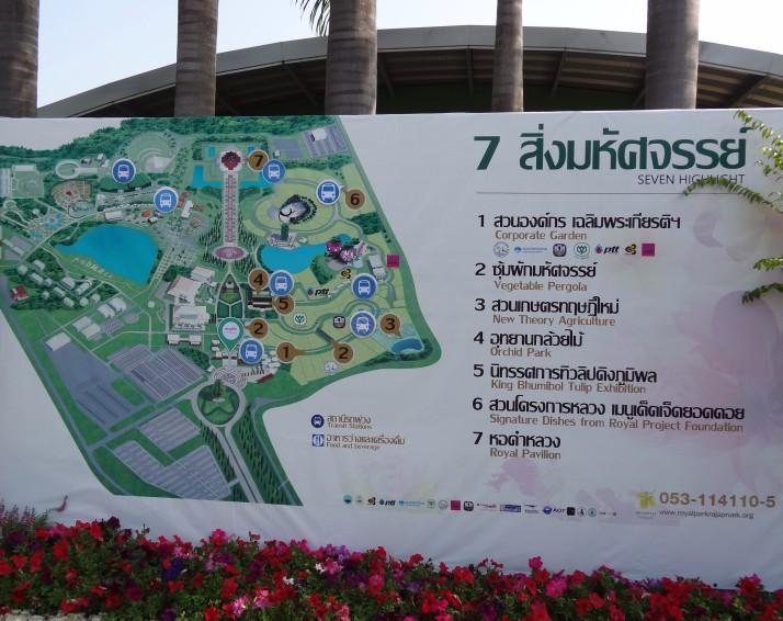 Map of the Royal Flora Ratchaphruek Park, Chiang Mai