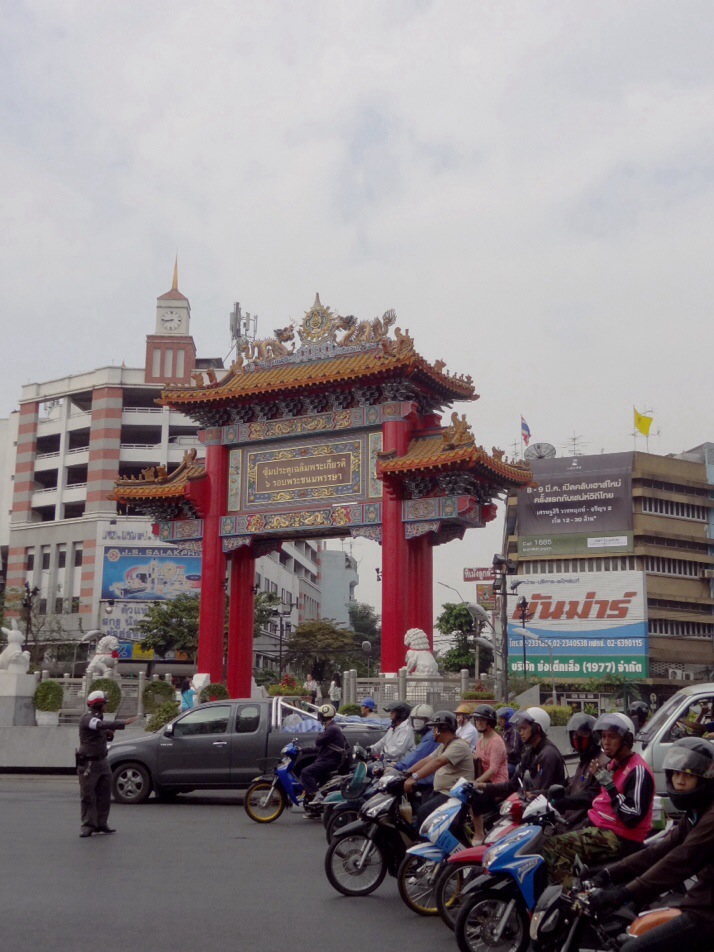 Chinatown arch in Bangkok