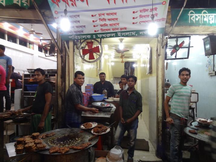 Staring in Old Dhaka