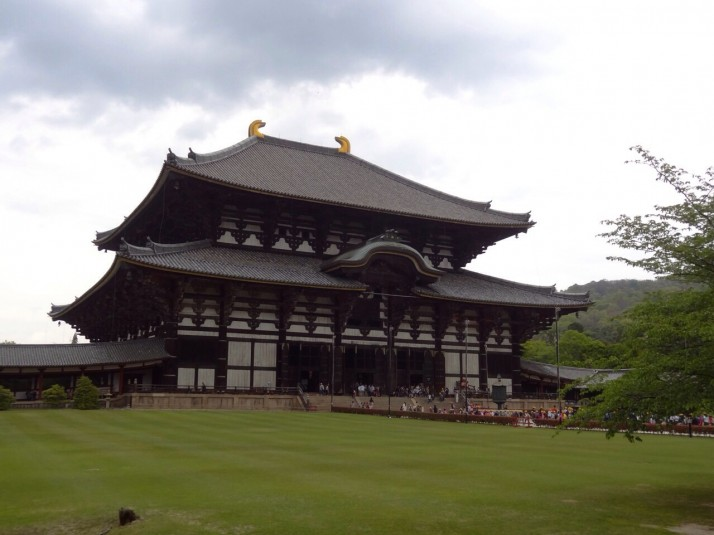 "The ""Daibutsuden"", or Great Buddha Hall, in the Tōdai-ji Temple grounds, Nara, Japan"