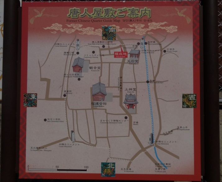 Map of the old Chinese quarter in Nagasaki