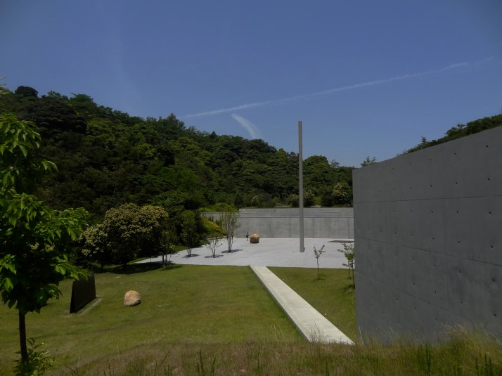 The Lee Ufan Museum on Naoshima. Pointy