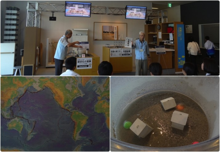 Demonstration area in the Kobe Earthquake Museum. Clockwise from the top: Staff teach schoolchildren (and us!) about liquefaction; Liquefaction demonstration - only one house remains standing because it has deep foundations, the coloured balls represent underground services such as water, gas and sewerage; Map of the world showing the tectonic plates and locations of volcanoes, earthquakes, impact craters and plate tectonics