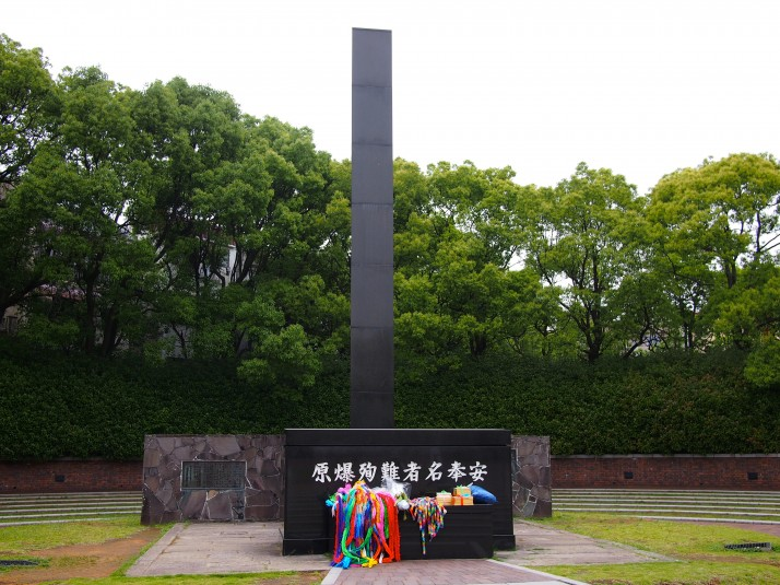 The black triangular monument at the Nagasaki hypocenter