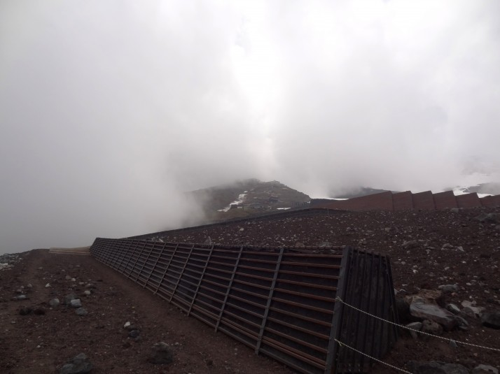 The alien landscape of the volcanic Mount Fuji