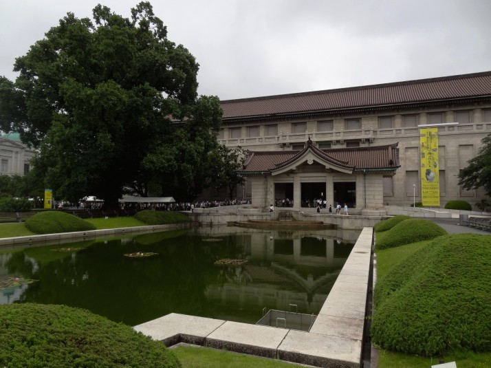 Honkan - the main building of the Tokyo National Museum