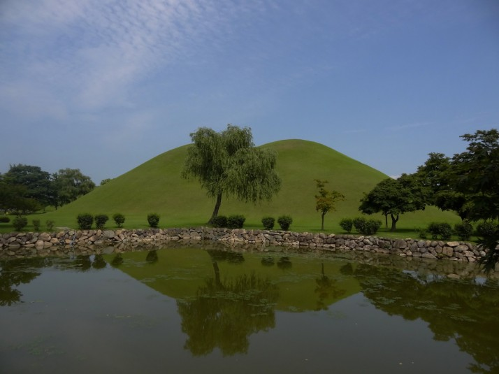 Tumuli or Burial mounds in Gyeongju