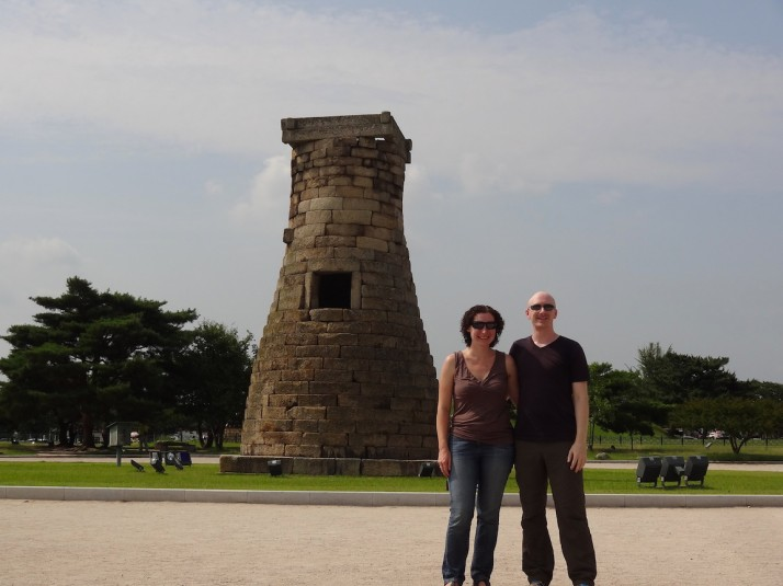 Us at the Cheomseongdae Observatory