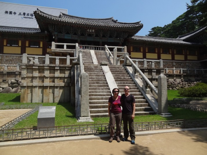 Us at the Bulguksa temple