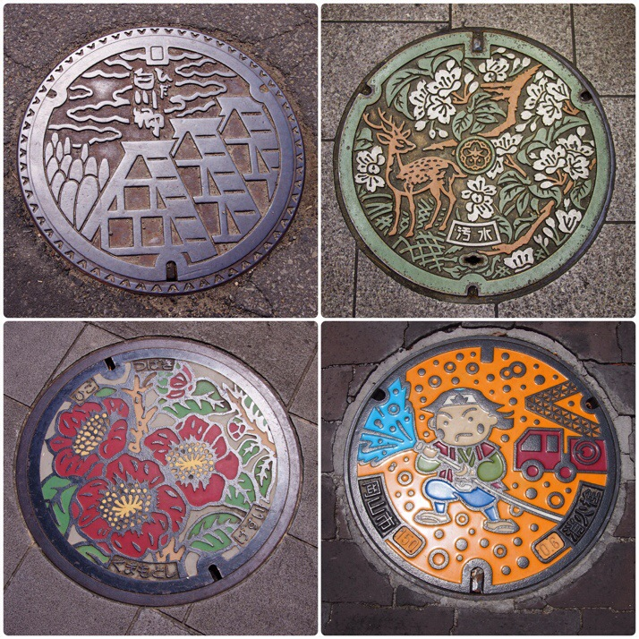 Different designs on the manhole covers around Japan, often in colour and usually feature a motif or landmark of the area. Clockwise from top-left: Gassho-zukuri houses in Shirakawago; Deer in Nara; Momotaro fire-fighting in Okayama; The peony from Kumamoto