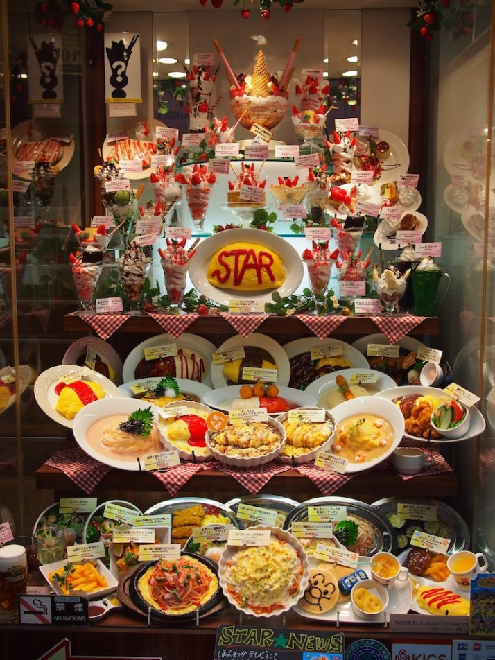 Plastic food outside a restaurant in Japan