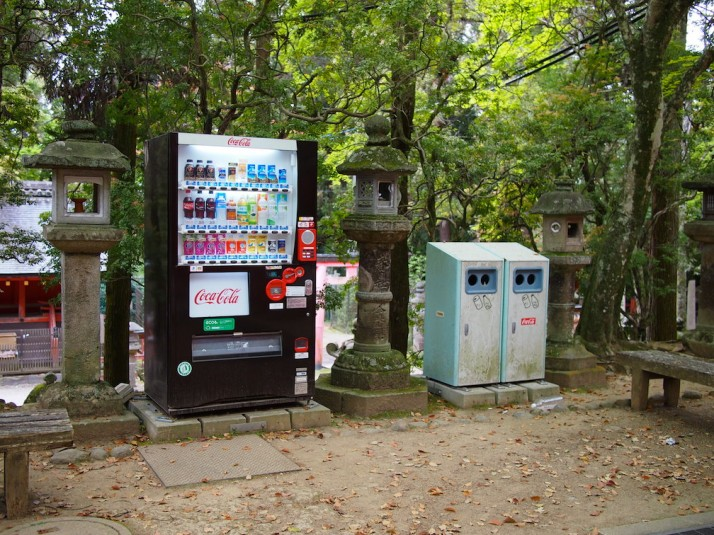 Vending machines have taken over Japan. This one was lurking at a temple, and they even climb mountains. Rumour has it there's one at the top of Mt Fuji..