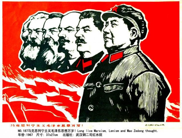marxism and mao zedong