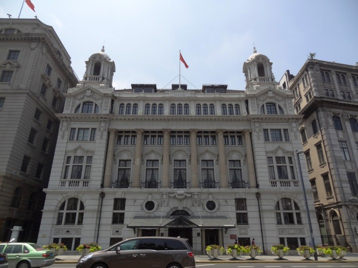 No. 2 The Bund. Originally the Shanghai Club which was the most exclusive Gentlemen's club in Shanghai in 1920s and 30s, and now it's the Waldorf Astoria Shanghai
