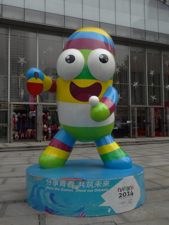 Nanjinglele - the official mascot of the 2014 Summer Youth Olympic Games, taking part in Nanjing during our visit