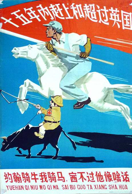 "Propaganda poster depicting the UK. The caption reads: ""John rides the ox and I ride the horse, what a shame if he wins the game."""