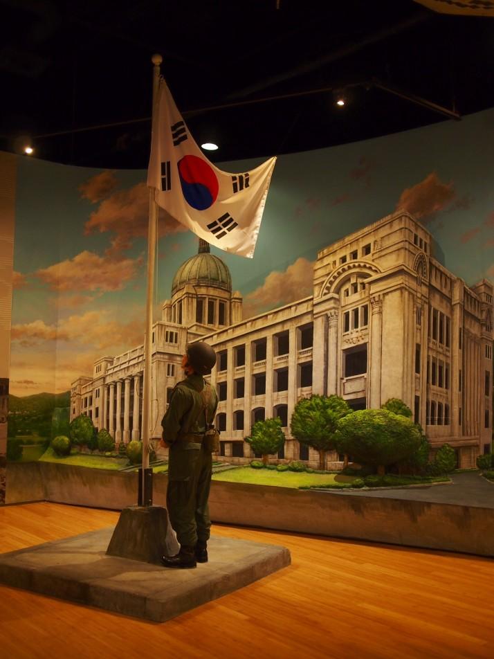 Retaking Seoul