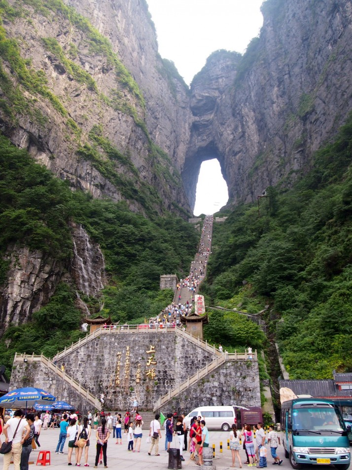 Steps to Tianmen Cave