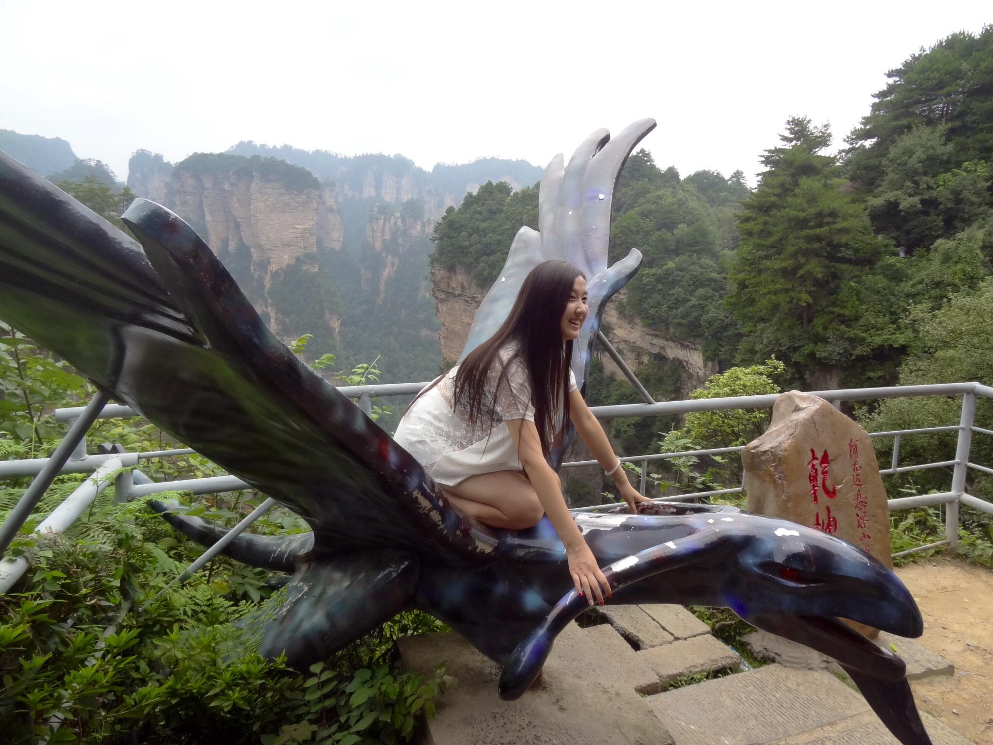 Zhangjiajie China Two Year Trip