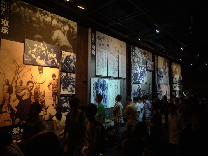 One of the many graphic, large exhibition halls inside the museum