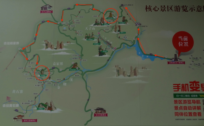 Map of day 3: Tianzi Mountain, Tianqiao, and Heaven Pillar (Hallelujah Mountain)