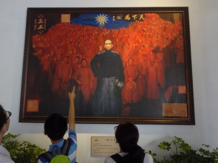Portrait of Dr Sun Yat-sen hanging in the first hall of the Presidential Palace