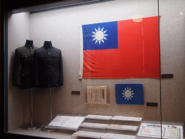 The flag and uniform of the Kuomintang (KMT)
