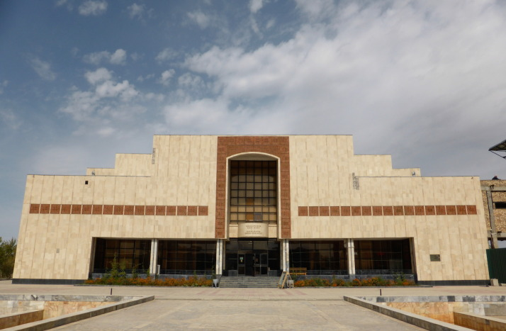 The Karakalpakstan State Museum of Art