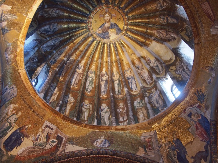 The Ancestry of Christ dome mosaic