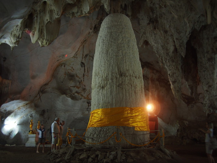 Stalagmite in a cave