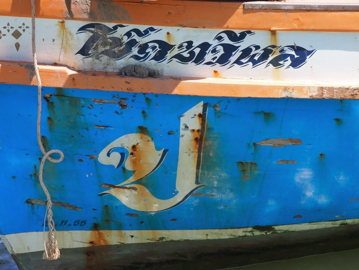 Boat detail