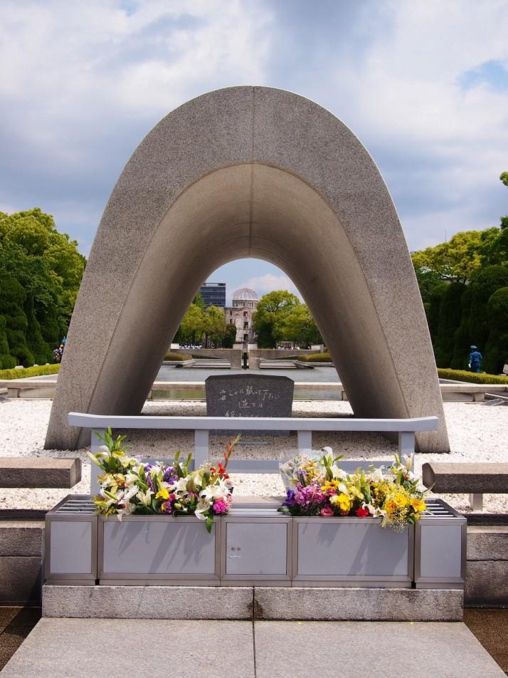 Cenotaph and A-bomb dome, Hiroshima