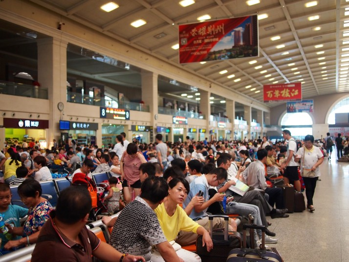 Hankou railway station waiting room