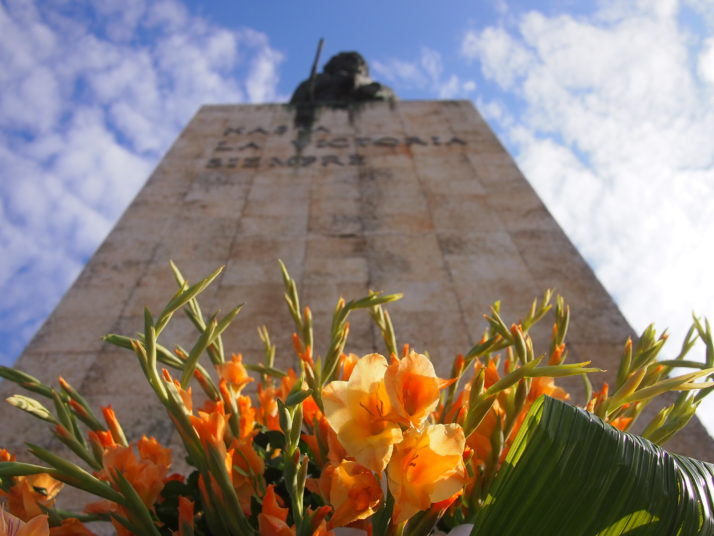 Che Guevara Mausoleum Detail