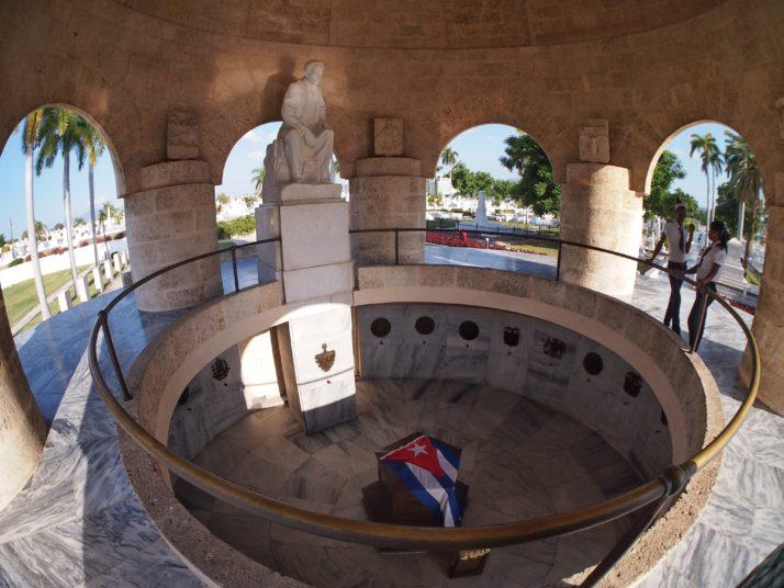 Inside José Martí Mausoleum