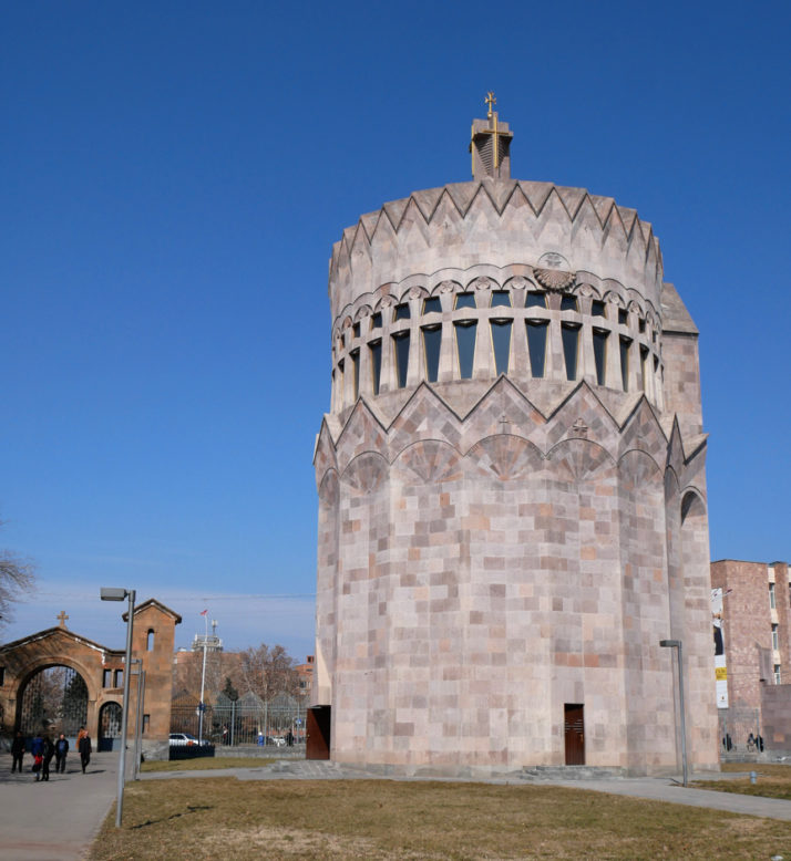 Church of the Holy Archangels, Armenia