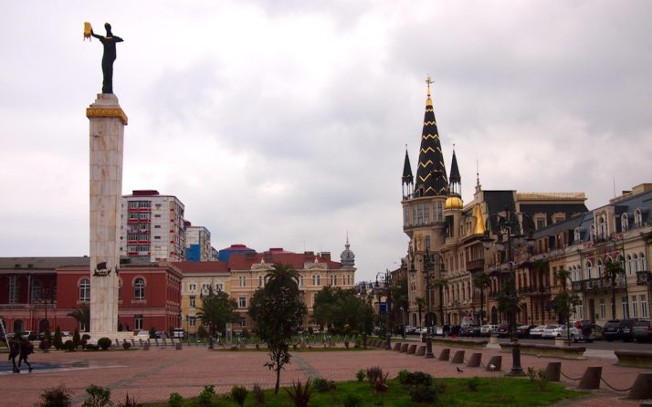 Old Town, Batumi, Georgia
