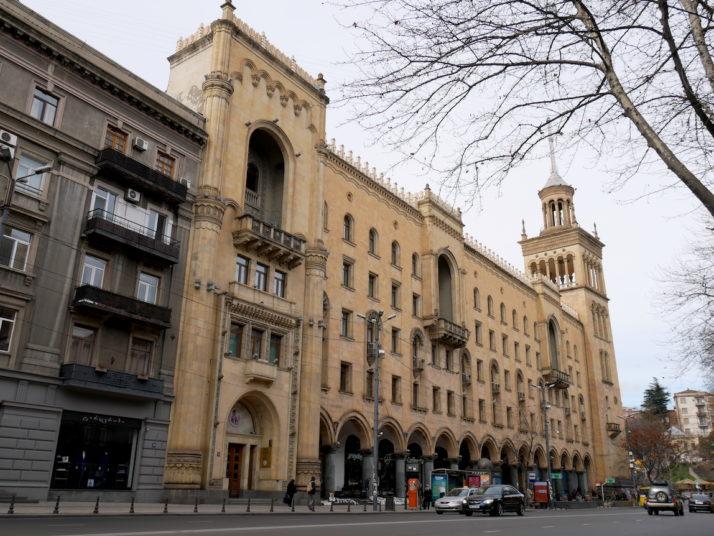 The Georgian National Academy of Sciences, Tbilisi, Georgia