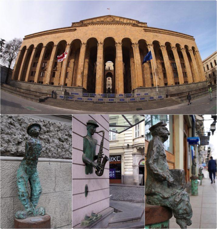 Rustaveli Avenue collage, Tbilisi, Georgia