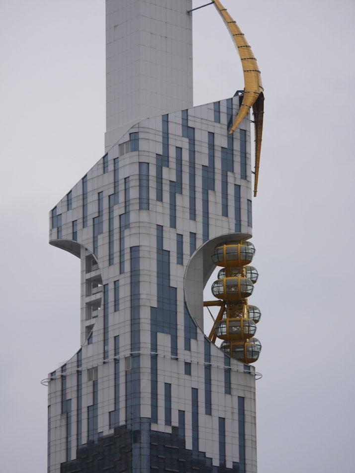 Batumi Tower, Batumi, Georgia